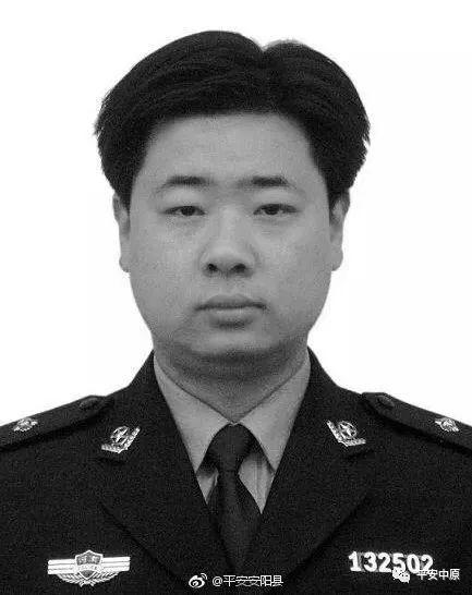李志生于1980年8月,2003年参加公安工作
