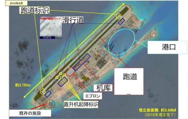 资料图片:日媒制作的永暑岛设施卫星照片分析图,照片摄于2016年。(图片来源于网络)