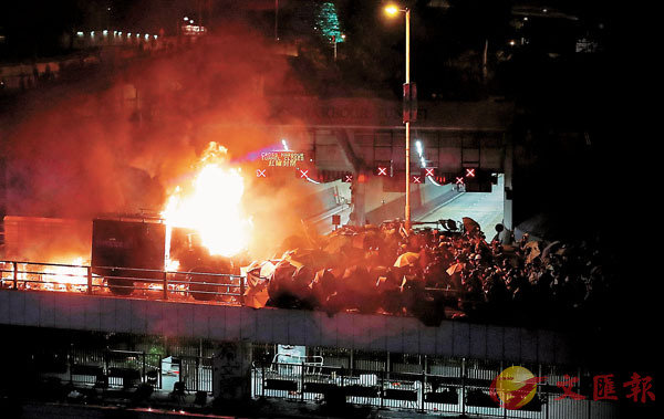 港媒:香港不想變為戰場 止暴制亂已到非常時刻|暴力