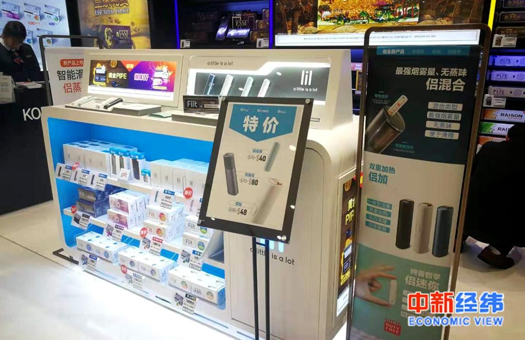 电子烟门店资料图 中新经纬 张燕征摄