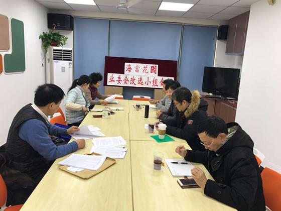 浦东社会组织与居民代表面对面讨论百姓需求