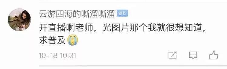 """重庆警方打掉一""""网络算命""""诈骗团伙刑拘210余人"""