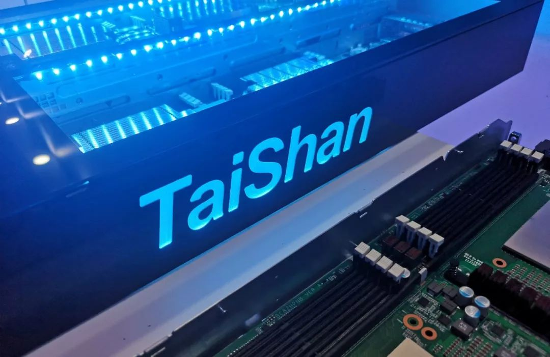 ▲华为推出的基于鲲鹏920的泰山服务器。(路透社)