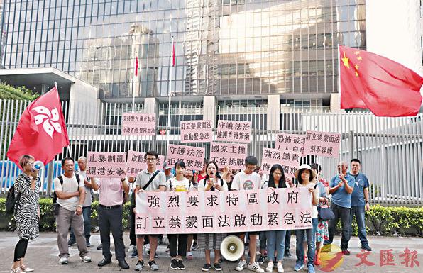 香港市民支持特区政府订立《禁止蒙面规例》