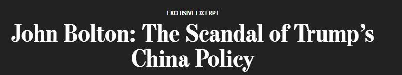 《博尔顿:特朗普对华政策的丑闻》 《华尔街日报》截图