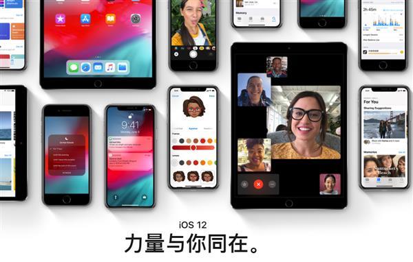 iPhone XS领衔!9月13日苹果发布会新品大曝光的照片 - 19