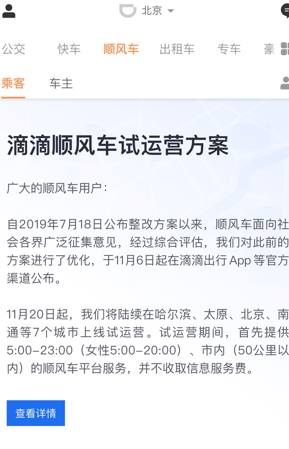 北京马拉松新纪录是什么情况?真相原来是这样!