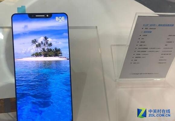 中国已经可以量产OLED屏幕