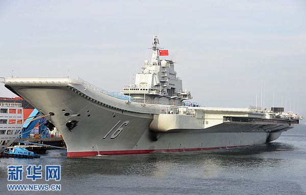 辽宁舰 新华网 资料图