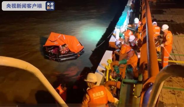 上海金山航道附近一货船沉没 6名遇险船员获救