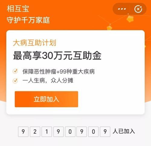 香港五金店每逢示威就卖头盔 媒体:乱港毫不掩饰