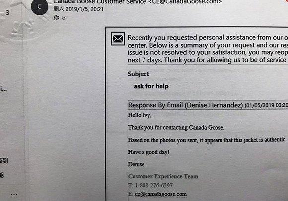 """加拿大鹅在第二封邮件中称""""根据你所提供的照片,这件羽绒服是正品"""""""