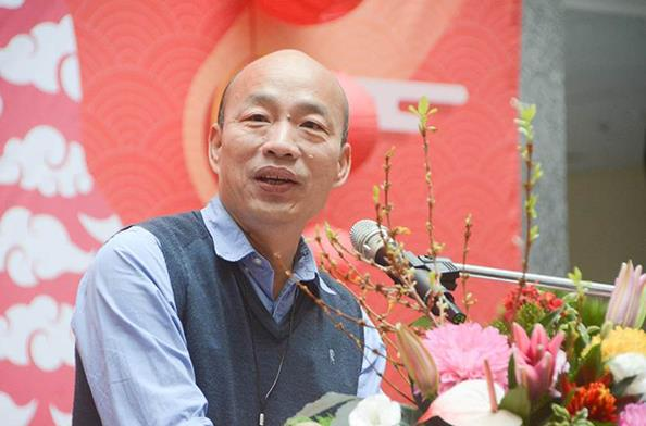 韩国瑜(资料图 图源:台媒)