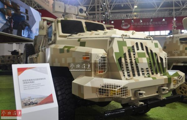 """亮相珠海航展的""""轻型车载激光扫雷排爆系统""""。"""