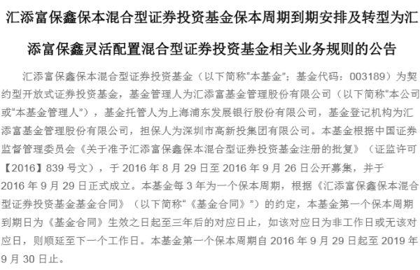 招商证券张夏:科技行业已进入上行周期