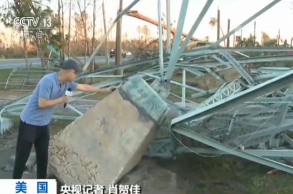 """威尼斯人官网:飓风""""迈克尔""""登陆美国佛州:至少16死_重建艰难"""