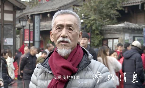 臺灣老人在大陸唱這首歌上新聞聯播 兩岸網友淚奔