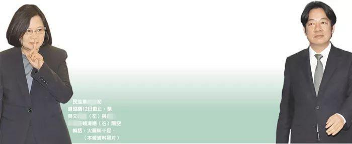"""▲蔡英文(左)与赖清德(右)隔空喊话,火药味十足。(图片来源:台湾""""中时电子报"""")"""