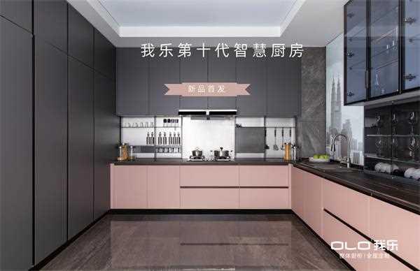 http://www.rhgnhl.live/jiajijiafang/484491.html