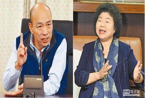 """韩国瑜凯时ag,陈菊。(图片来源:台湾""""中时电子报"""")"""