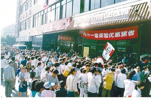 1987年第一家肯德基在中国开业 资料图