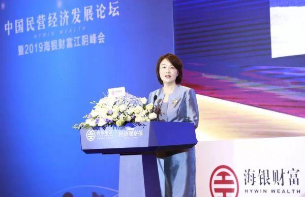 2019年廣東民營經濟_2019年中國民營經濟發展論壇成功舉行