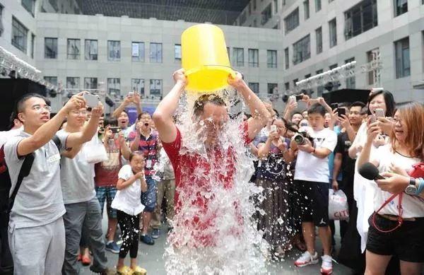 ALS冰桶挑战赛