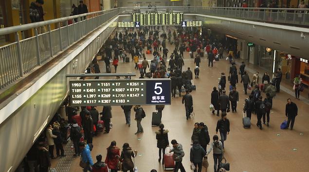 腾讯旗下财付通再吃149万罚单 违反支付结算管理制度