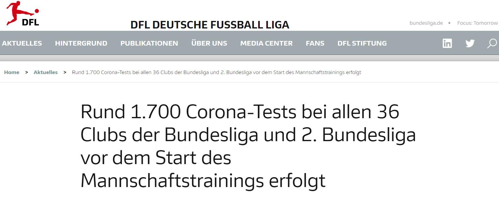 德国足球联盟官网消息