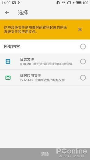 特供中国的App 谷歌出品的文件极客真的好用么的照片 - 4