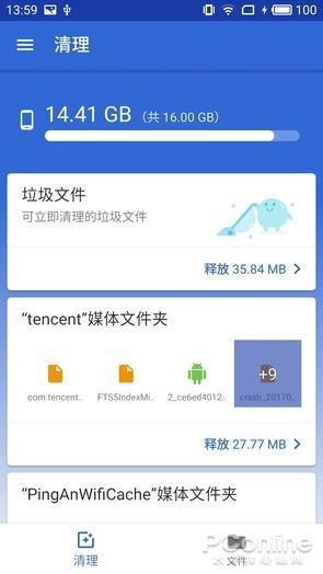 特供中国的App 谷歌出品的文件极客真的好用么的照片 - 2