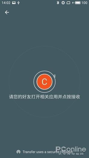 特供中国的App 谷歌出品的文件极客真的好用么的照片 - 10