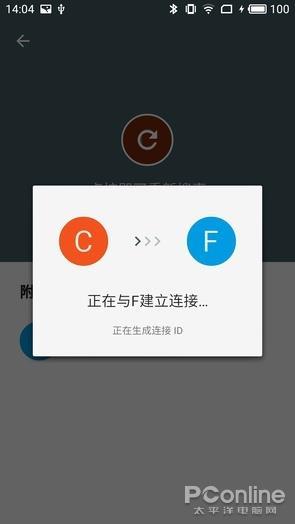 特供中国的App 谷歌出品的文件极客真的好用么的照片 - 12
