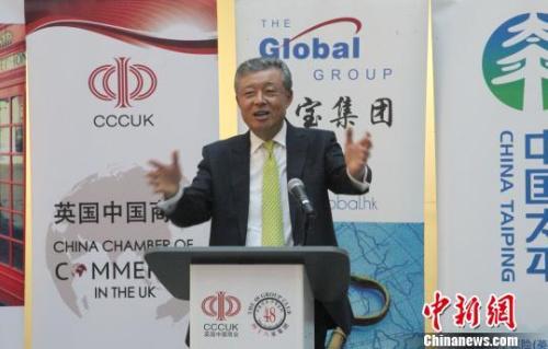 资料图:中国驻英国大使刘晓明。