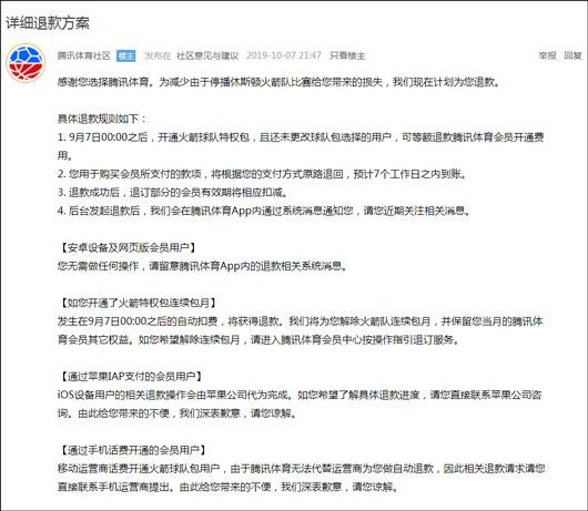 香港警方:非法堵路或犯罪 最高可判处监禁五年