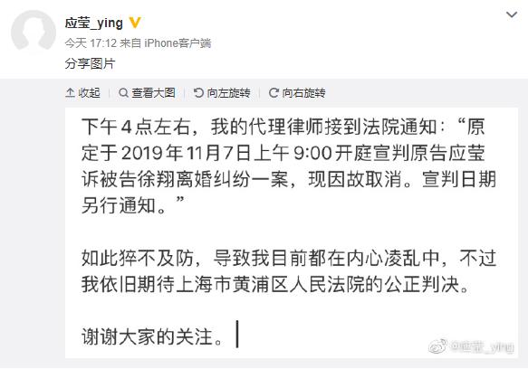 夏斌:深圳要明确哪些可以先行哪些不能先行