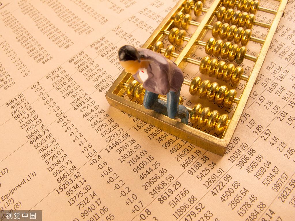 ETP日报:券商科技类权益ETP领涨 港股ETF资金净流入