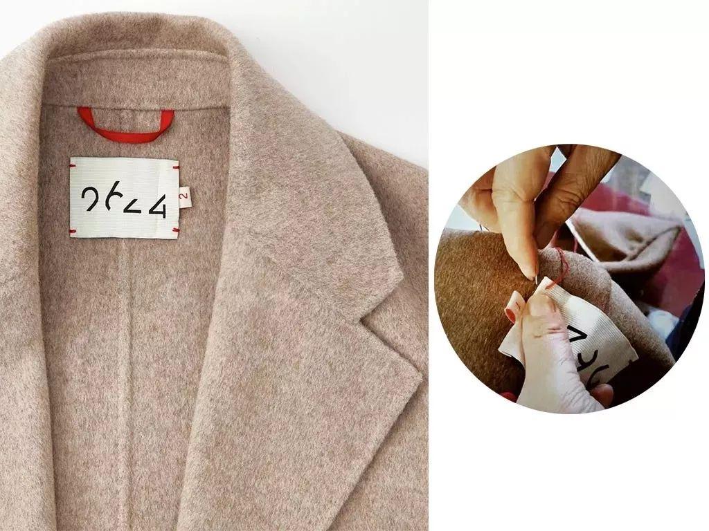你的大衣,一看就很贵!