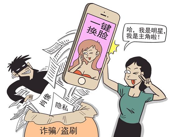 新京报:药品集中采购拼杀激烈 激励药企良性竞争