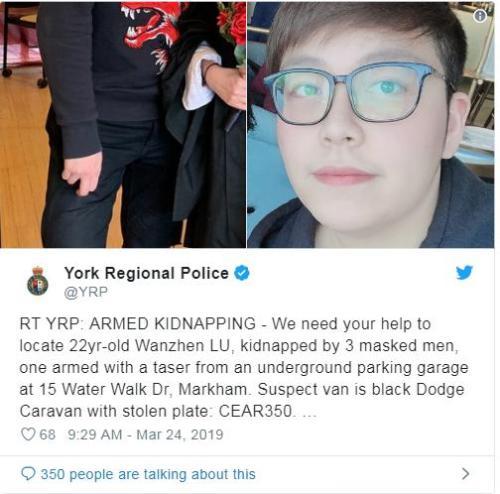 图片来源:约克郡警方推特截图。