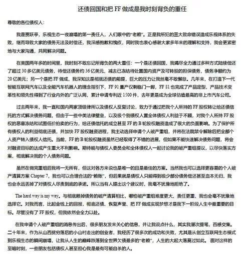 中国铁路武汉局:1月26日起部分列车临时停运