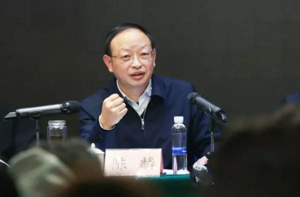 陈麟 贵州宣传微信公众号 图