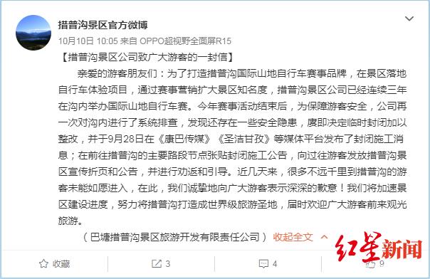 京雄城际北京大兴站正式竣工 投用在即(组图)