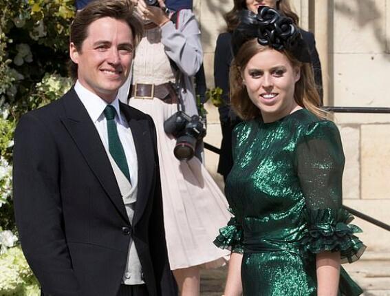 比阿特丽斯公主和意大利富翁莫齐(图源:英国《地铁报》)