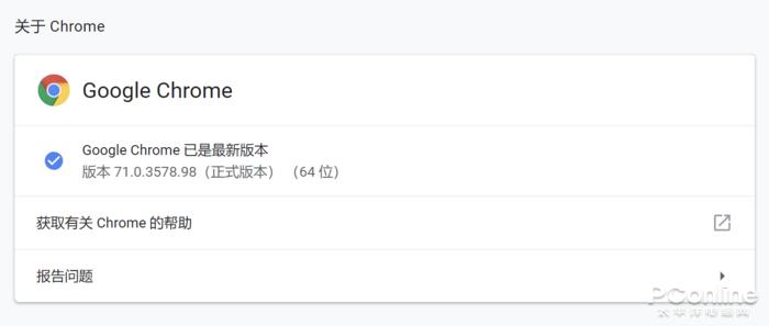 自夸行家都对Chrome的版本号更新之快印象深切