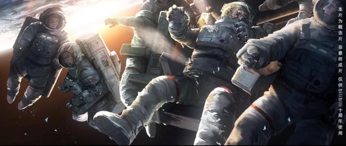 今年6月公布的《三体》动画宣传片截图。