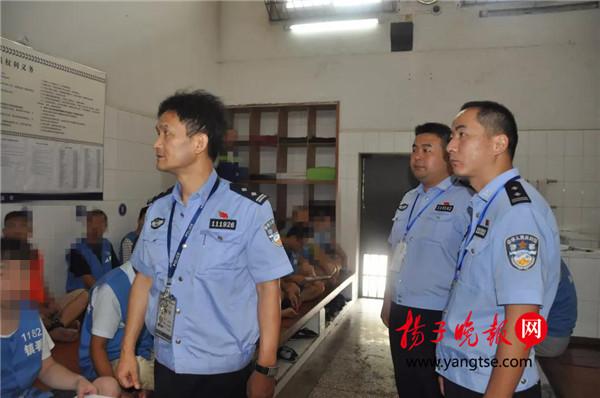 """镇江公安局25名刚提拔的正科级干部 上岗前""""第一课"""":看守所跟"""
