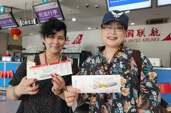 国庆假期将至 河南29家景区门票或配套服务项目降价