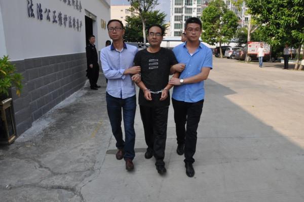 贪污巨款潜逃20年 昆明一重大职务犯罪嫌疑人被抓