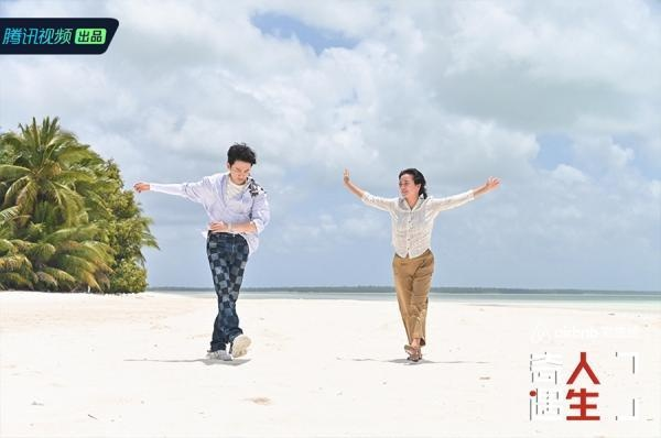 《奇遇人生》第二季收官 阿雅苏有朋呼吁帮信天翁回家